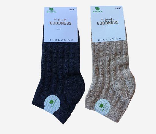 Bim 2'li Bambu Kadın Çorap